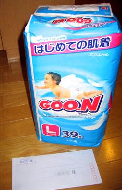 goon0503052